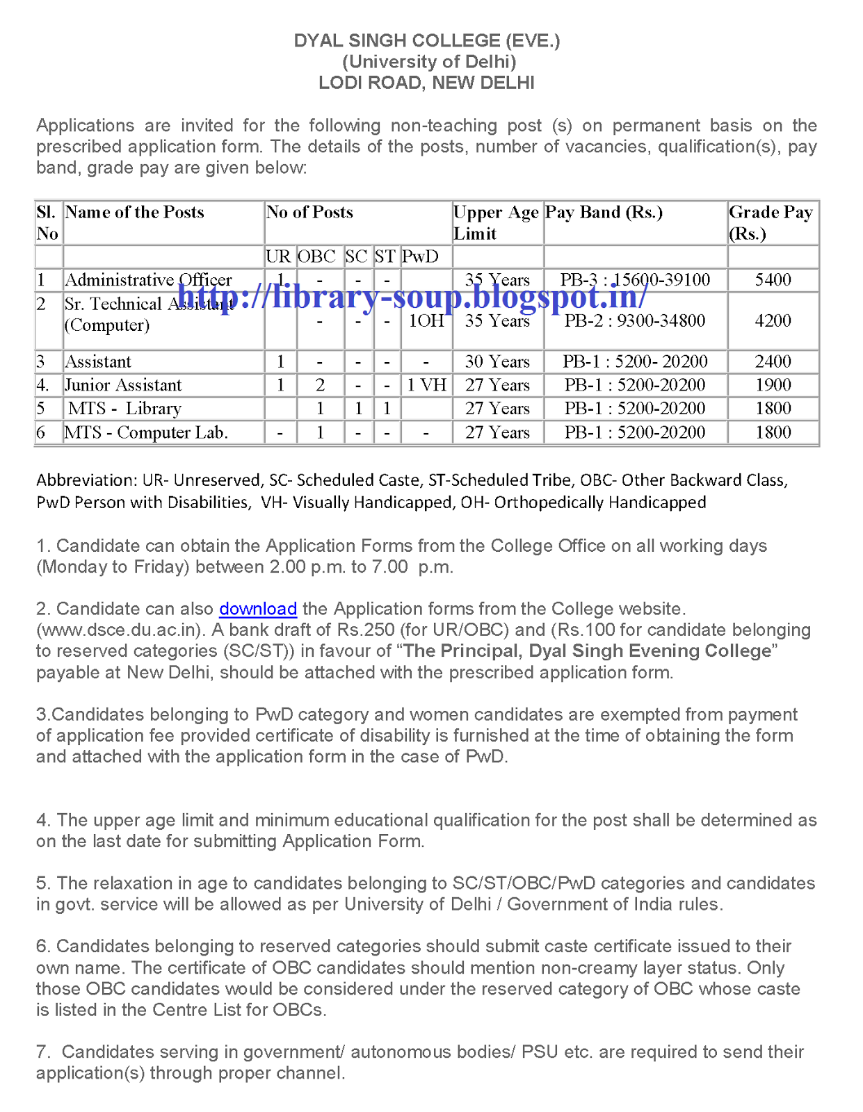 Liry Soup : MTS-Liry Vacancy in Dyal Singh College (Evening ... Application Form Du on application in spanish, application cartoon, application meaning in science, application trial, application to join motorcycle club, application approved, application insights, application for rental, application to be my boyfriend, application to join a club, application to rent california, application for employment, application template, application submitted, application service provider, application database diagram, application error, application for scholarship sample, application to date my son, application clip art,