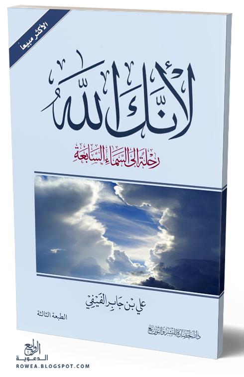 http://www.koonoz.blogspot.com/2017/11/lankaallah-pdf.html