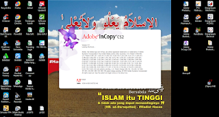 Screenshot 1: Adobe InCopy CS2