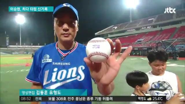 이승엽 최다타점 신기록
