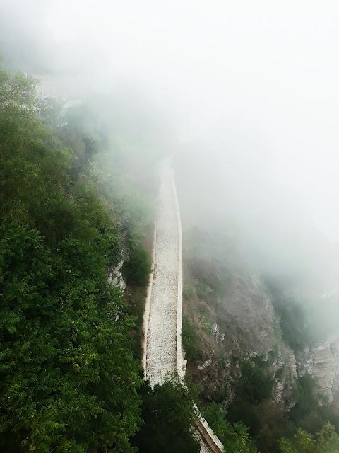 mgła w erice, erice