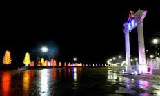 i-City Pulau Warisan Kuala Terengganu