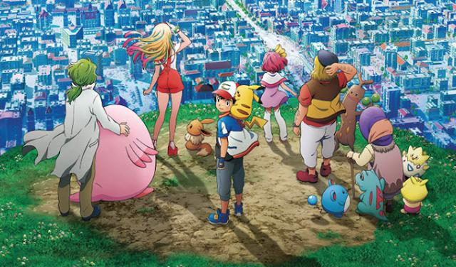 La nueva película de Pokémon, El poder de todos, estrena tráiler
