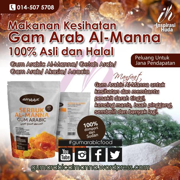 stokis gum arabic, gum arabic travel, almanna, gum arabic, gum arabic food, gum arabic kota bharu, gum arabic kelantan, gum arabic malaysia,