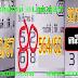 มาแล้ว...เลขเด็ดงวดนี้ 2-3ตัวตรงๆ หวยซอง เลขตารางเรียงเบอร์ รางวัลที่1 งวดวันที่30/12/61