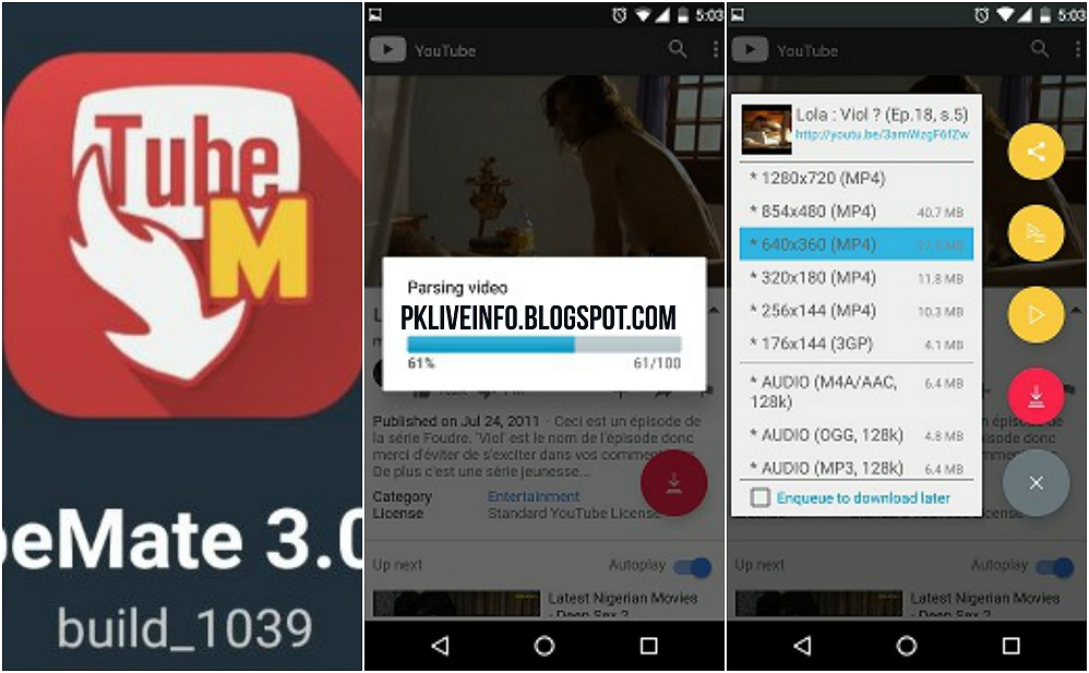 How to save youtube videos on android mobile phones pk live info how to save youtube videos on android mobile phones ccuart Image collections