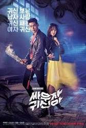 Lets Fight Ghost (eps.10)