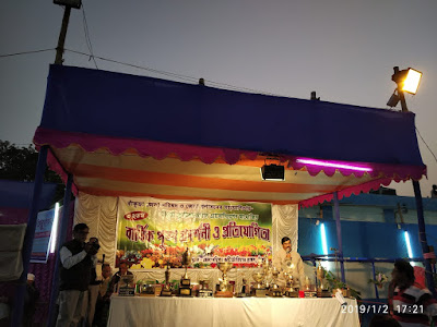 BANKURA DISTRICT FLOWER SHOW AND COMPETITION 2019, bankura district's beauty, Bankura district flower show, puspo mela bankura,