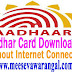 Aadhaar Details AADHAAR CARD SEARCH IN PIN CODE AND VILLAGE NAME
