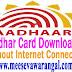 Aadhaar Details AADHAAR CARD SEARCH IN PIN CODE AND VILLAGE NAME