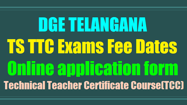 TS Technical Teacher Certificate Course(TCC)/TTC Exams Fee due dates, Online application form 2017: Technical Certificate Course(TCC) Exams Fee due dates, Online application form 2017,TTC Exam fee dates, TTC Exam Fee Online Application form, TS TTC/Technical Teacher's Certificate Course Exam fee details, Drawing TTC Exam fee Notfication Tailoring Exam fee Notification, Drawing Tailoring Exam fee Notification, TTC Trades/TCC Trades Exam fee notification, Drawing Lower, Drawing Higher, Tailoring Lower, Tailoring Higher Course Exam fee notification. TCC (Lower & Higher) Exams 2018 fee dates.