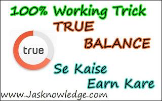 True Balance se kaise earn kare
