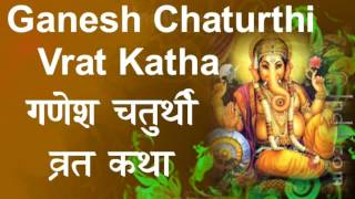 Ganesh Chaturthi Vrat Katha, Vrat Puja Vidhi, Story in Hindi, Marathi, Telugu, English 2016