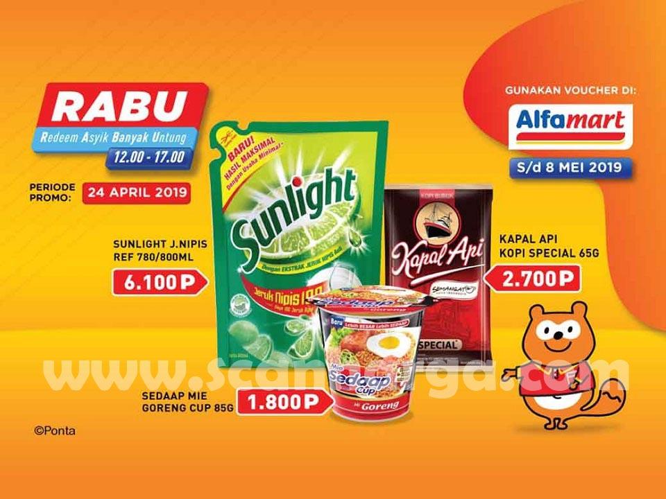 Promo Alfamart Rabu Reedem Kartu Ponta