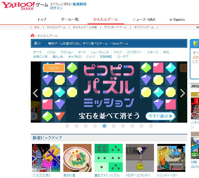 http://games.wkb.jp/ykg/?game_id=flatjewelslevels