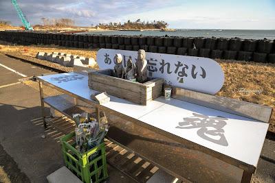 3.11 東日本大震災 復興支援 東北 気仙沼線 大谷海岸駅