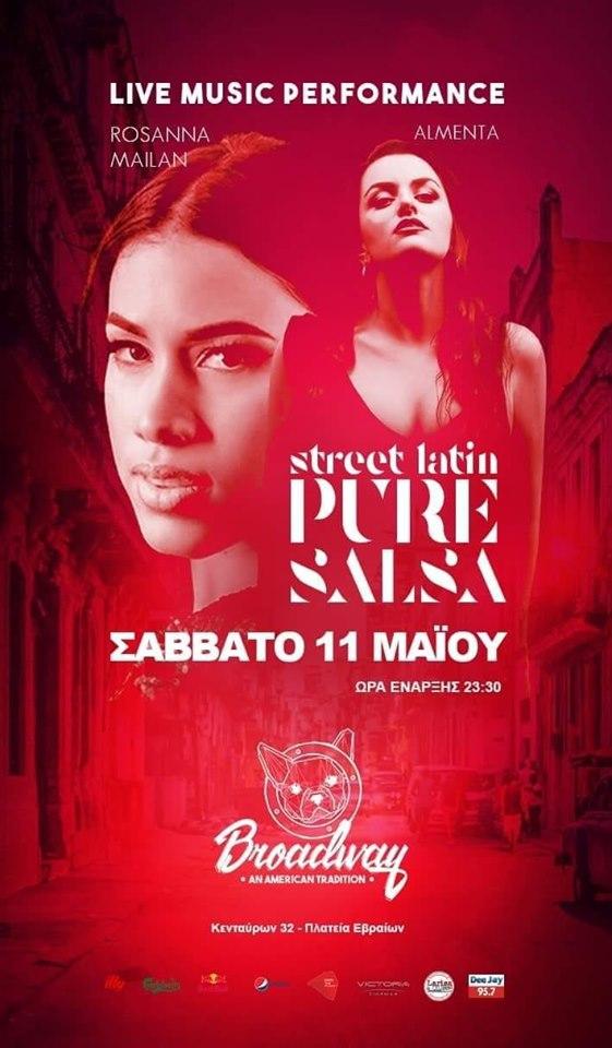 Street Latin | Pure Salsa στο Broadway