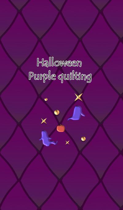 Halloween(Purple quilting)