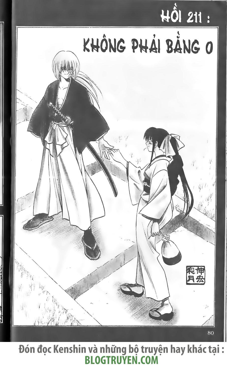 Rurouni Kenshin chap 211 trang 4