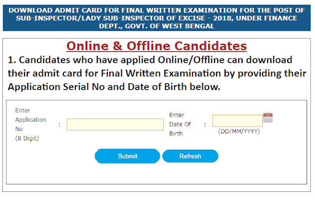 West Bengal Police SI Mains Admit Card 2018