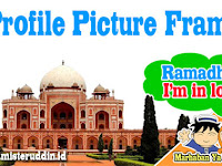 Profil Picture Frame about Holy Month Ramadhan
