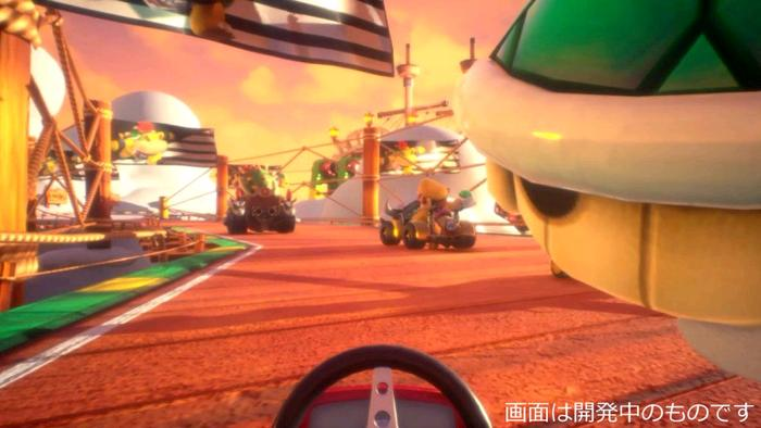 Mario Kart VR will launch on Nintendo Switch?