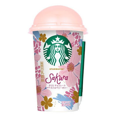 Starbucks Sakura Chocolate with Strawberry Jelly