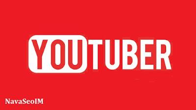 Cara Menjadi Youtubers Terkenal yang Menghasilkan Uang