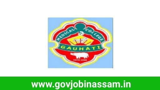 Gauhati Medical College Recruitment 2018