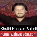 https://www.humaliwalyazadar.com/2018/09/khalid-hussain-baladi-nohay-2019.html