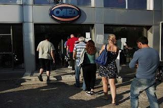 ΟΑΕΔ -Κοινωφελής: Έρχεται η πρόσκληση για 30.436 προσλήψεις σε ΟΤΑ