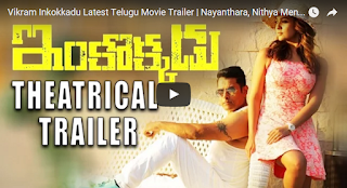 ‪#‎Vikram‬'s ‪#‎Inkokkadu‬ official trailer is out. Have a look