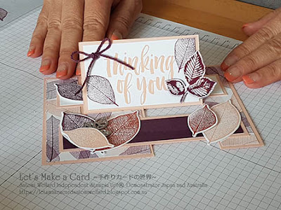 Storage Idea Satomi Wellard-Independent Stampin'Up! Demonstrator in Japan and Australia, #su, #stampinup, #cardmaking, #papercrafting, #rubberstamping, #stampinuponlineorder, #craftonlinestore, #papercrafting, #handmadegreetingcard, #greetingcards #craftroom #スタンピン #スタンピンアップ #スタンピンアップ公認デモンストレーター #ウェラード里美 #手作りカード #スタンプ #カードメーキング #ペーパークラフト #スクラップブッキング #ハンドメイド #オンラインクラス #スタンピンアップオンラインオーダー #スタンピンアップオンラインショップ #フェイスブックライブワークショップ #クラフトルーム