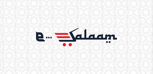 """E-Salaam: Zakat dan Wakaf dalam Genggaman """"Cepat, Tepat dan Akurat"""""""