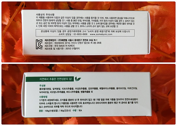 Some By Mi AHA BHA PHA 30 Days Miracle Cleansing Bar Packaging