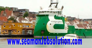 Seafarers job for supply vessel june 2016