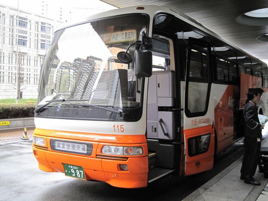 Asia Travel Book: 如何從東京機場到市區?這樣搭交通最劃算!