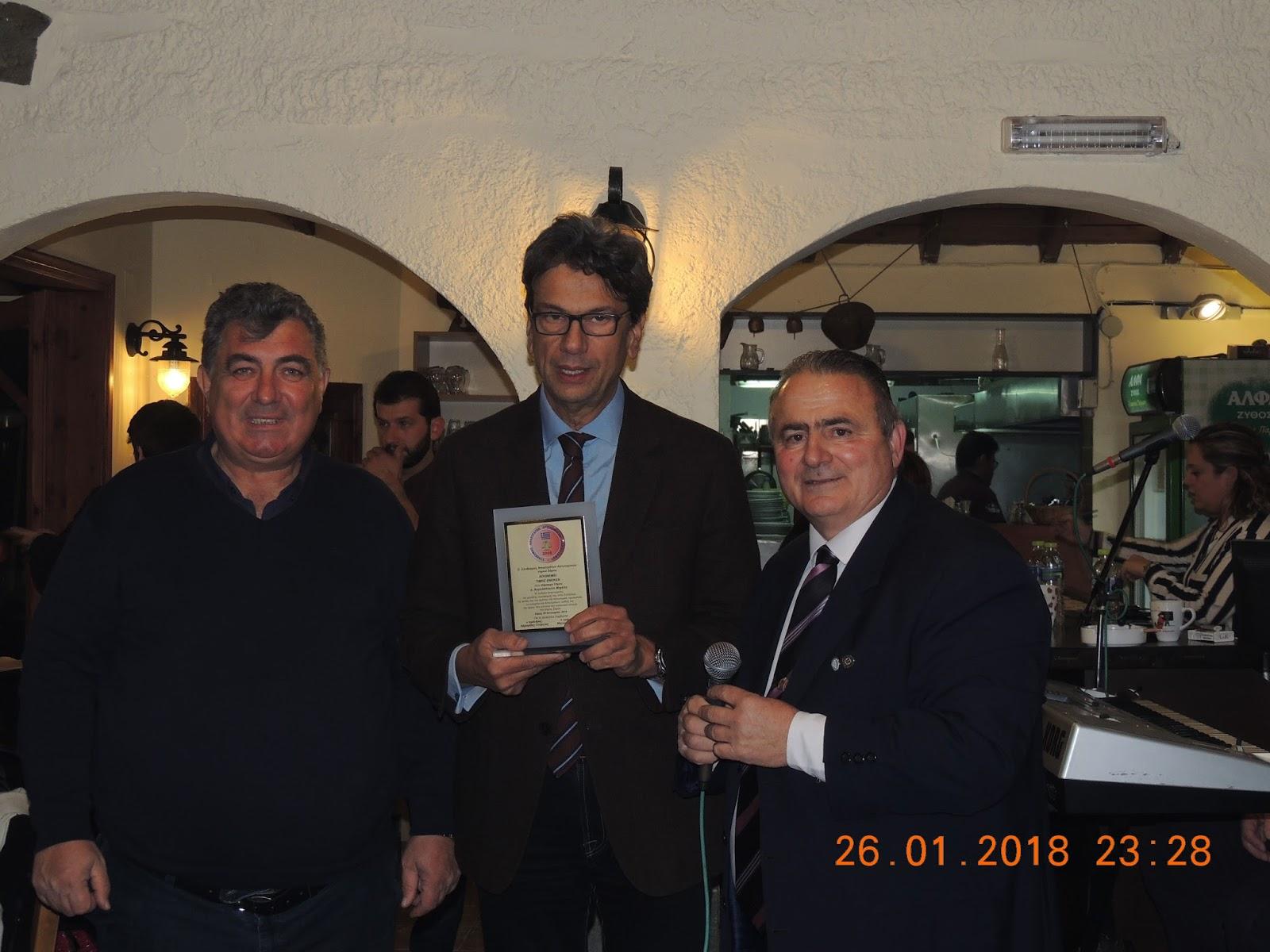 γ) τον Δήμαρχο Σάμου κο Αγγελόπουλο Μιχάλη Σε ένδειξη αναγνώρισης της  μεγάλης προσφοράς του στον Σύνδεσμο de5e40c3fb4