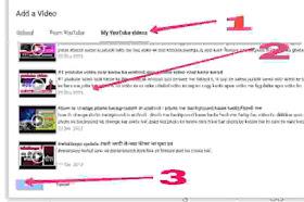 blogger me youtube video upload kaise kare?