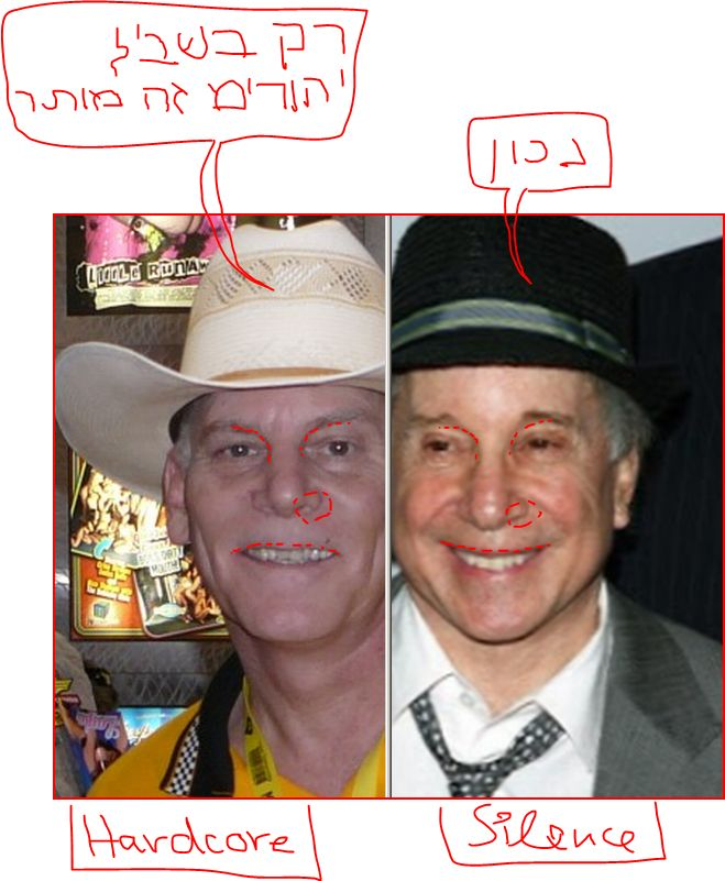 Welcome To Mossad-Alfs Funny Little Blog Shocker -9199