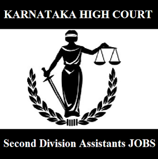 High Court of Karnataka, Karnataka, high court, HC Karnataka, Assistant, Graduation, freejobalert, Sarkari Naukri, Latest Jobs, hc karnataka logo