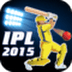 Pepsi IPL 2015 Season 8 Cricket Game Full Version  Download