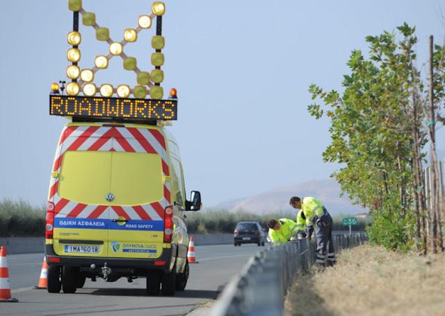 """Σε δημόσια διαβούλευση η """"Κατασκευή κυκλοφοριακού κόμβου στην έξοδο από Κρανίδι προς Πόρτο Χέλι"""""""