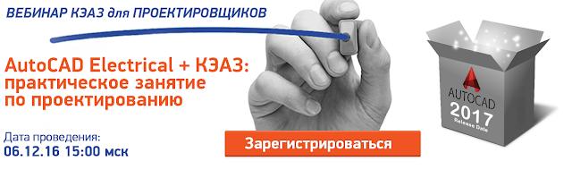Сайт проектировщиков России  wwwproektantru