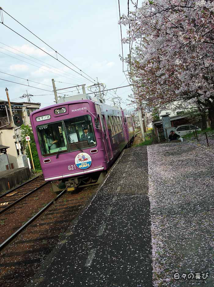 arrivée du train Randen, gare Ryoan-ji, Kyoto