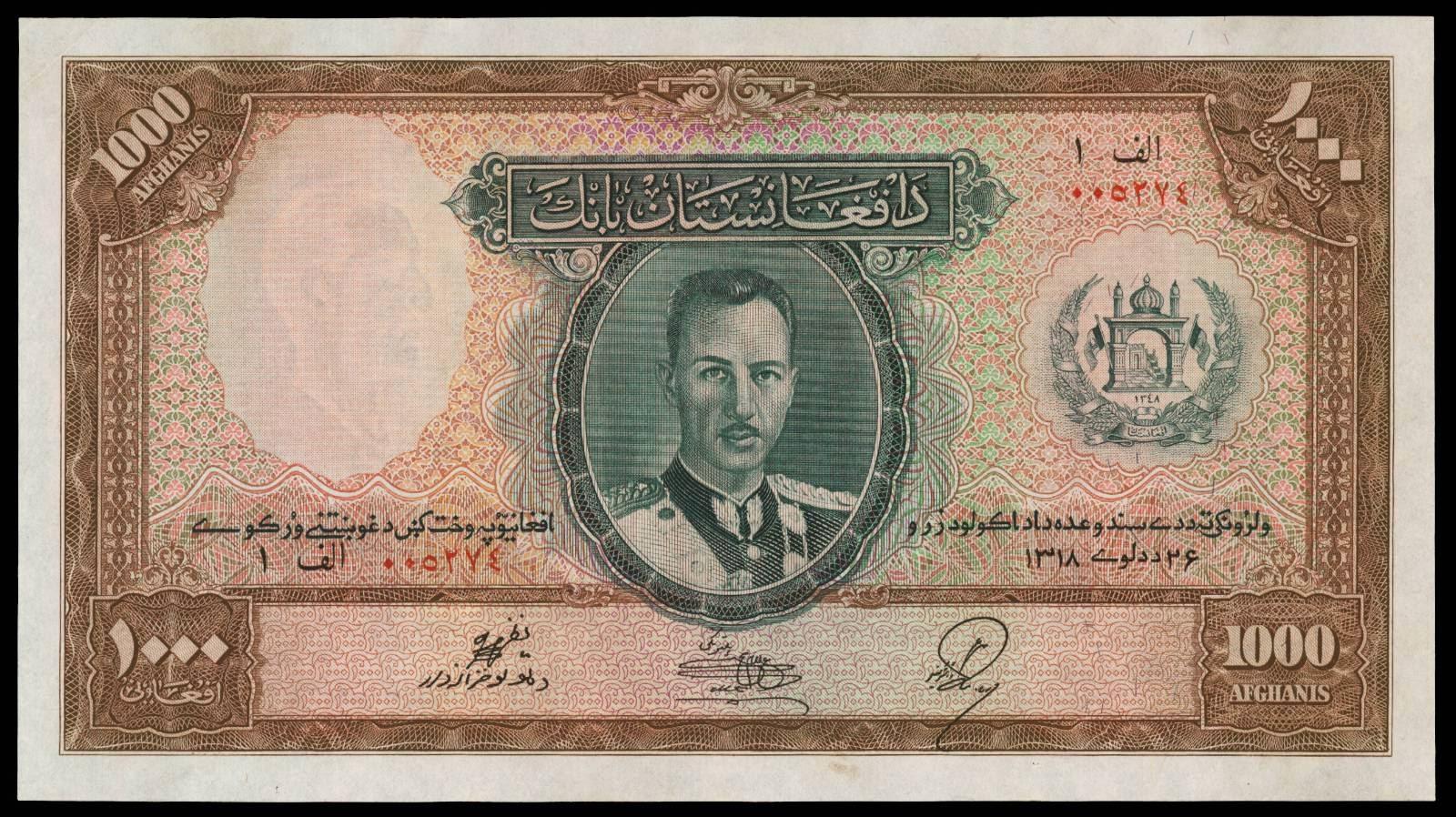 Afghanistan currency 1000 Afghanis banknote 1939 King Mohammed Zahir Shah