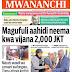 HAYA HAPA MAGAZETI YA LEO JUMAMOSI APRILI 7,2018 -NDANI NA NJE YA TANZANIA
