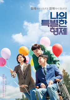 Download Inseparable Bros (Korean Movie)
