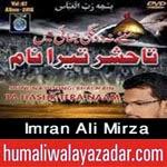 http://audionohay.blogspot.com/2014/10/imran-ali-mirza-nohay-2015.html