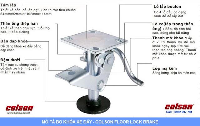 Bộ khóa xe đẩy Colson Floor Lock Brake | www.banhxepu.net